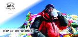 Himalaya 1kg_