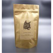 Wild Luwak Coffee